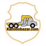 🚚 فروش کامیونت مسقف چادری ۶ تن ایسوزو NPR مدل ۱۳۸۸