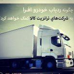 27578678_2052550074958869_5020446280850079744_n